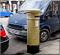 NT2540 : Olympic gold pillar box, Peebles High Street by Jim Barton