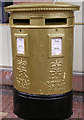 SJ2472 : Golden Post-box 3 by George Lloyd