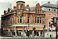 J3374 : Former Bradford & Bingley, Belfast by Albert Bridge