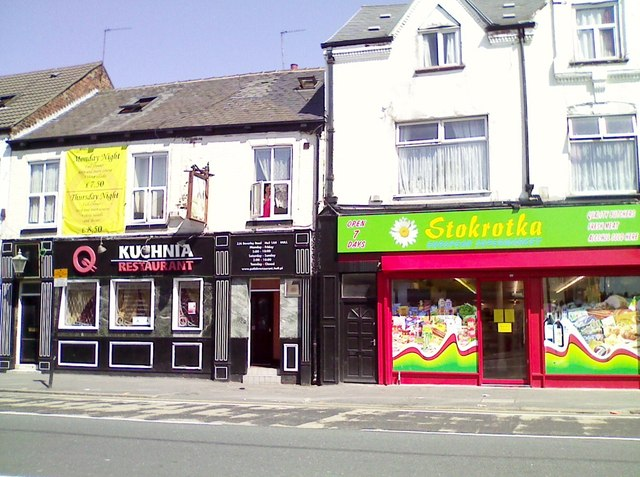 Beverley Road Hull C Stephen Meara Blount Geograph Britain And