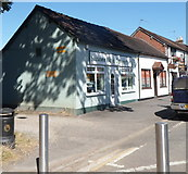 SO4382 : Suzanne Floyd Optometrist, Craven Arms by Jaggery
