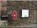 NY2149 : VR postbox and village noticeboard by Rose and Trev Clough