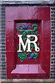 SK3706 : Midland Railway Symbol, Shackerstone, Leicestershire by Christine Matthews