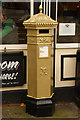 SK9771 : Gold Postbox by Richard Croft