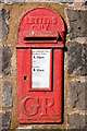 SO5815 : Letterbox at Eastbach by Philip Halling