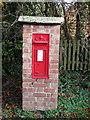 SP7535 : Georgian Postbox by Philip Jeffrey