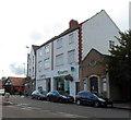 ST5777 : Lloyds TSB Westbury on Trym, Bristol by Jaggery