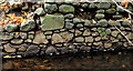J1585 : Drystone wall, Antrim by Albert Bridge