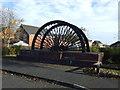 NZ3745 : Mining memorial, South Hetton by JThomas