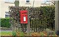J3481 : Letter box, Rushpark, Newtownabbey by Albert Bridge