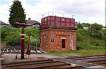 NY6820 : Water Tower at Appleby-in-Westmorland station by Steve Daniels