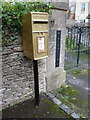 SO8400 : Watledge: postbox № GL6 63 by Chris Downer
