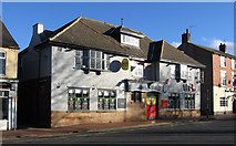 SK3950 : Ripley - bar on High Street by Dave Bevis