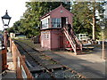 SO7680 : Steps up to Arley railway station signalbox by Jaggery