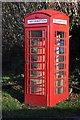 SO4125 : No longer a phone box by Philip Halling