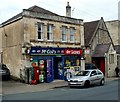 ST7666 : Post office and McColl's, Larkhall, Bath by Jaggery