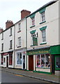 SO5710 : The Forest Bookshop, Coleford by Jaggery