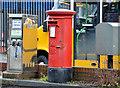 J3070 : Pillar box and drop box, Finaghy, Belfast by Albert Bridge