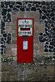 TL8187 : Santon Downham, postbox outside the village shop by Christopher Hilton
