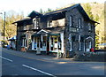 SH7956 : A cafe and takeaway in Betws-y-Coed by Jaggery