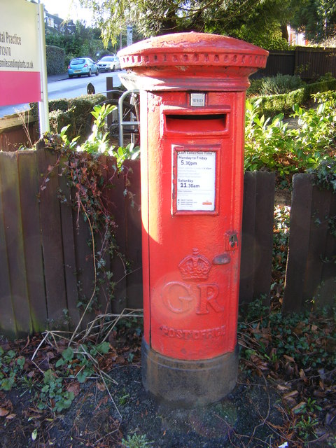 Douglas Road George V Postbox