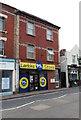 ST5376 : Larkins 99p Store, Shirehampton, Bristol by Jaggery