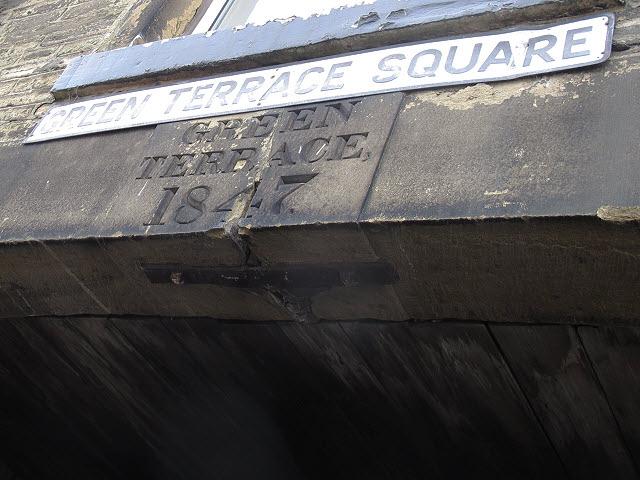 Datestone for Green Terrace Square