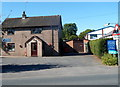 SO4382 : Newlands Veterinary Group, Craven Arms by Jaggery