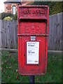 TL1411 : Childwick Lodge Postbox by Adrian Cable
