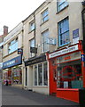 SO8505 : Three High Street shops, Stroud by Jaggery
