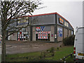 NH6646 : Store closing down by Richard Dorrell