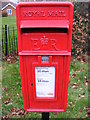 TM4461 : Aldeburgh Road Postbox by Geographer
