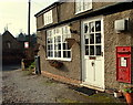 SK4637 : Stanton-by-Dale, Derbys. by David Hallam-Jones