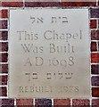 TA0928 : Minerva Lodge of Freemasons, Dagger Lane, Kingston upon Hull by Bernard Sharp