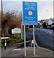 ST1672 : Warning of a weak bridge 2 miles ahead, Llandough by Jaggery