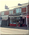 ST1067 : Empty former butchers' shop, Park Crescent, Barry by Jaggery