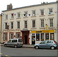 SO0428 : Leeds Building Society and Bengal Brasserie, Brecon by Jaggery