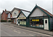 SO8005 : Three Queen's Road businesses, Stonehouse by Jaggery