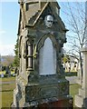 NS3082 : The Scoular Memorial: detail by Lairich Rig