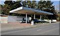 J4569 : Former petrol station, Comber by Albert Bridge