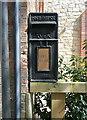 SP5600 : Letter box, Baldon Row by Graham Horn