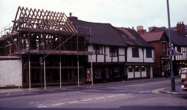 9 -14 Spon Street, 1971