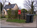 TM0778 : Magpie Green Postbox & Village Pump by Adrian Cable