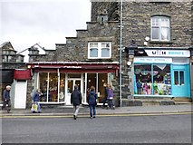 NY3704 : Café Treff, Ambleside by Kenneth  Allen