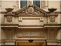 SJ8398 : Massey Chambers, detail over the doorway by David Dixon