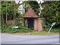 SU8860 : Gate, Tudor Hall by Alan Hunt