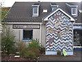 NH1394 : Entrance to Highland Stoneware by M J Richardson