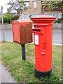 TM3489 : Annis Hill Lane Post Office Postbox & Dump Box by Adrian Cable