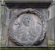 NJ9406 : Mercat Cross Panel: Charles I by Bill Harrison