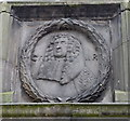 NJ9406 : Mercat Cross Panel: Charles II by Bill Harrison